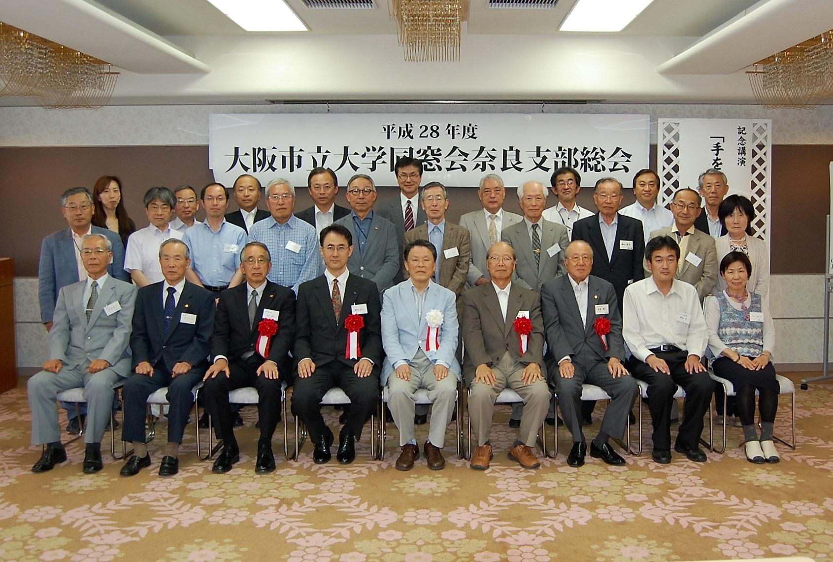 奈良支部総会集合写真(201609)