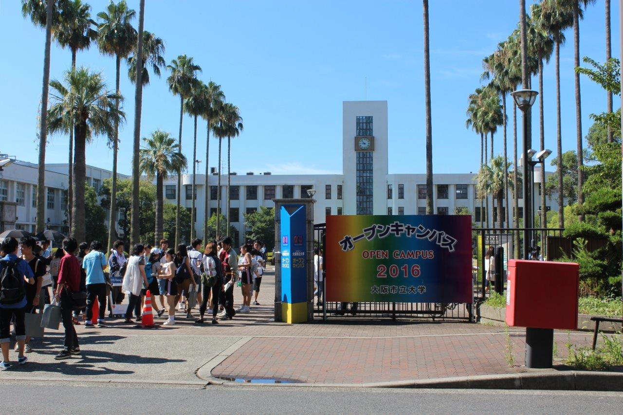 ★オープンキャンパス正面入口